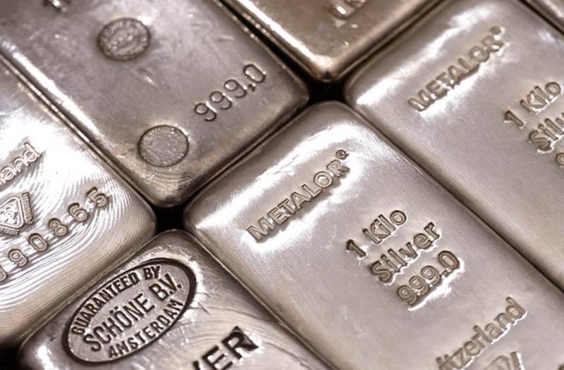 An image of several silver bars.